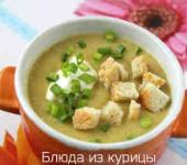 куриный суп пюре с гренками