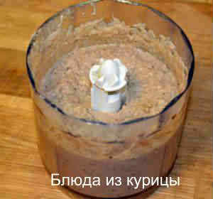 паштет из курицы с грибами-измельчить до однородной пасты