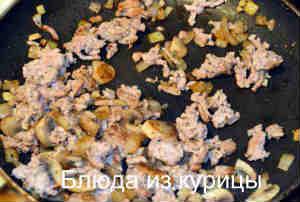 паштет из курицы с грибами_обжарить на сковороде