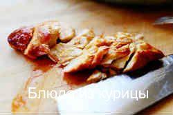 салат с курицей и с сыром с плесенью_нарезать грудку