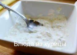 салат с курицей и с сыром с плесенью_приготовить соус