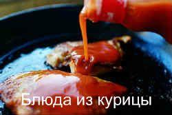 салат с курицей и сырос с плесенью_полить соусом филе