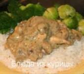 запеченная курица в сливочном соусе с грибами
