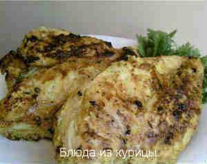 куриные грудки на гриле с имбирем