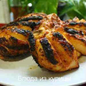 куриные грудки с имбирем