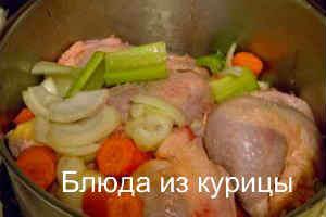 куриный суп с лапшой и сельдереем-обжарить
