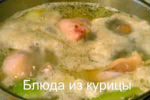 куриный суп с лапшой и сельдереем_снять пену