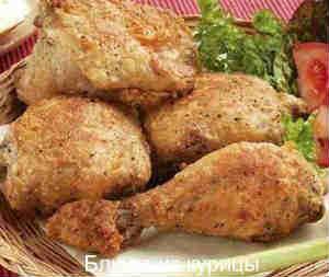 курица жареная в сухарях
