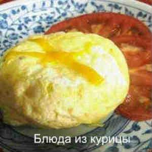 омлет с ветчиной и сыром в микроволновке