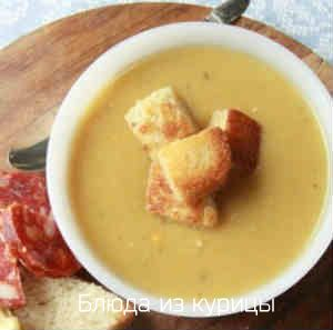 овощной  суп пюре на курином бульоне