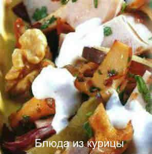 салат с копченой индейкой и лисичками