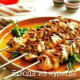 шашлык из курицы по азиатски