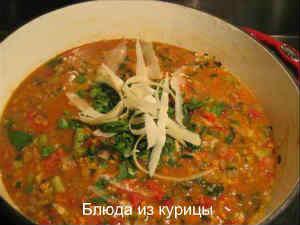 суп с чечевицей на курином бульоне