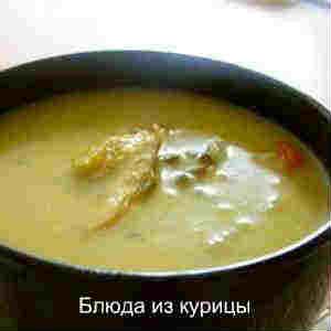 суп с сельдереем и рисом