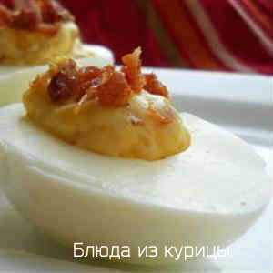закуска из яиц с беконом и сыром