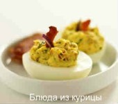 закуски из яиц с беконом