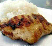 жареная курица по индийски