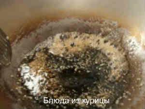 жареные куриные крылышки с медом_добавить медсоевый соус