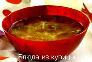 китайский куриный суп с яйцом и горошком