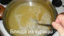 куриный заколот_растворить желатин