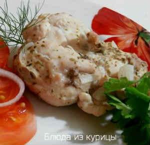 маринованная курица в пароварке