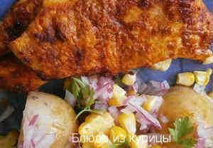 салат из куриной грудки с картофелем и кукурузой