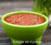 как приготовить соус сальса рецепты