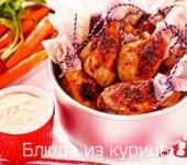 куриная голень с имбирем и медом