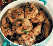 куриное филе по тайски рецепт