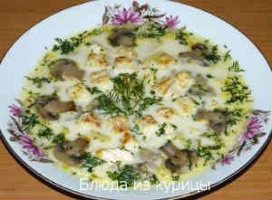 куриный суп с брокколи и грибами рецепт