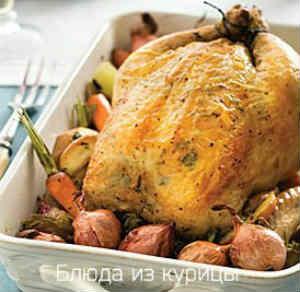 курица с чесноком и травами
