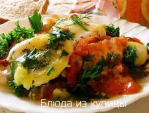 омлет с помидорами и зеленью рецепт
