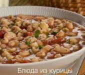 итальянский суп с пастой диталини рецепт