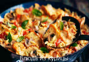 куриный суп с орзо и грибами рецепт