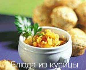 куриный суп с сельдереем и карри