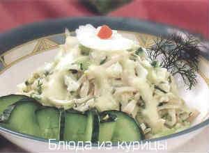 салат из кальмаров и капусты