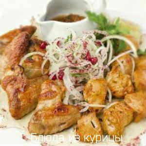 шашлык из курицы в соевом соусе