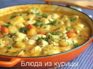 рецепт куриная грудка с овощами в духовке