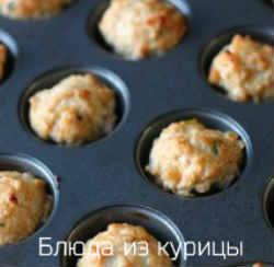 куриные фрикадельки в соусе терияки_выложить в форму