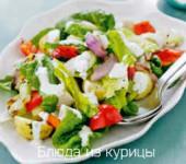 картофельный салат с жареной курицей