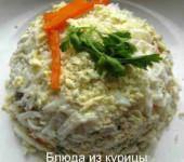 салат с куриными пупками и грибами рецепт