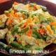 тушеные куриные грудки с овощами на плите