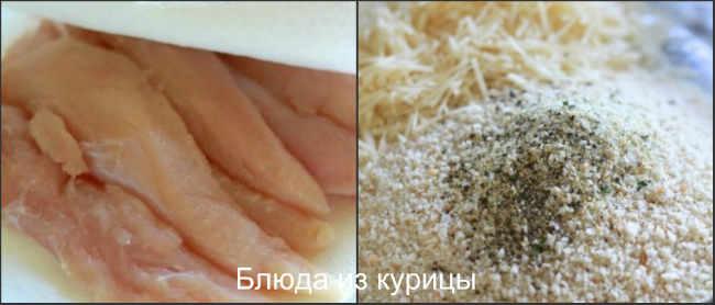 запеченная куриная грудка с сыром фото 1