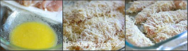 запеченная куриная грудка с сыром фото 2
