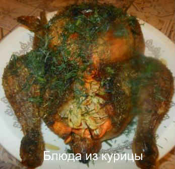 запеченная курица целиком в духовке