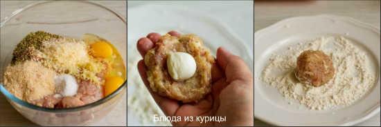 куриные фрикадельки с сыров_фото