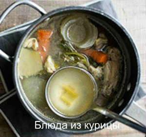 суп из куриного бульона рецепт в мультиварке