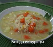 рисовый суп с куриными крылышками рецепт