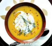 рецепт суп пюре с тыквой и орехами