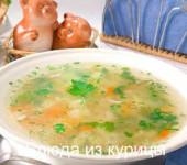 суп с рисом из индейки